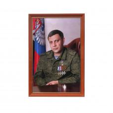 Портрет первого Главы ДНР - Захарченко Александра Владимировича