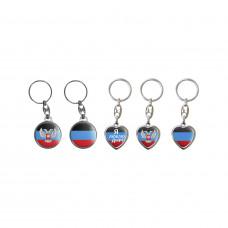 Набор брелков с символикой ДНР