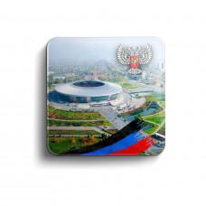 Магнит на холодильник - Донбасс-Арена, ДНР