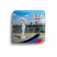 Магнит на холодильник - Парк Щербакова, ДНР
