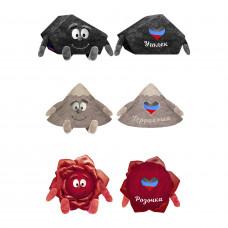 Набор мягких игрушек - Уголек, Террикоша и Розочка